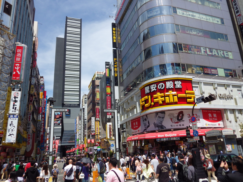 Kabukicho_134_3x4.jpg