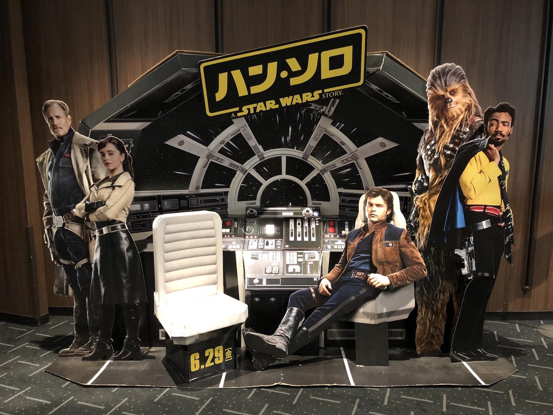 Solo-A-Star-Wars-Story-3x4.jpg