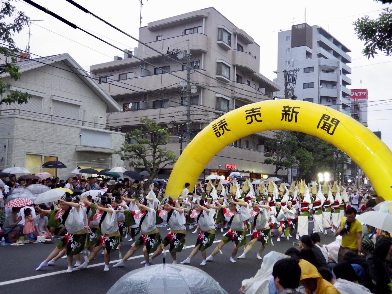 Koenji-003-3x4.jpg