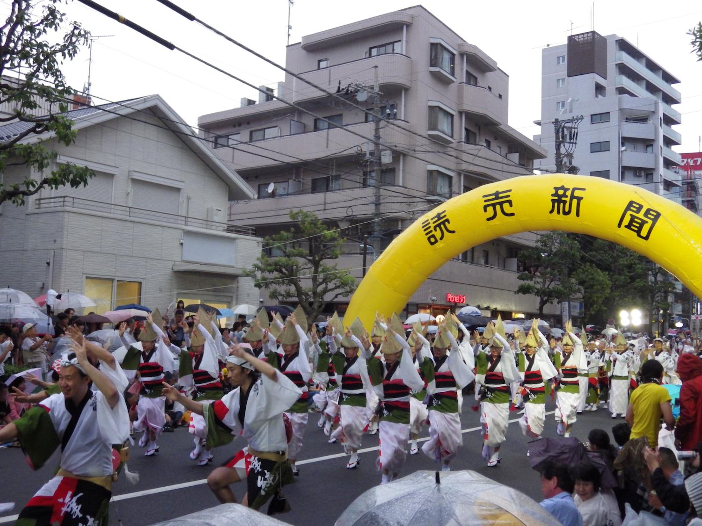 Koenji-004-3x4.jpg
