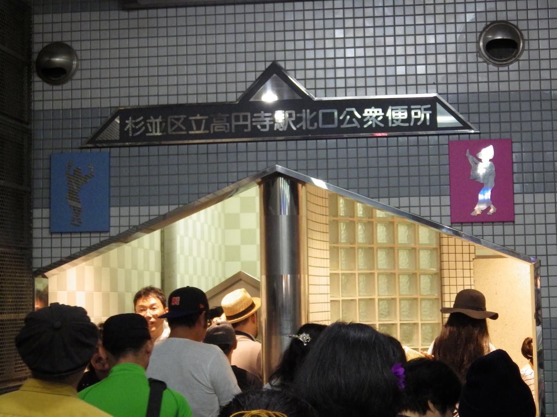 Koenji-008-3x4.jpg