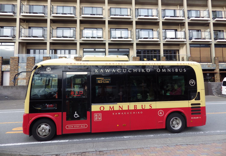 Omni-Bus.jpg
