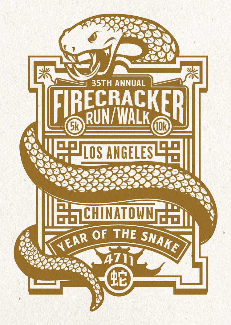 Firecracker-Poster.jpg