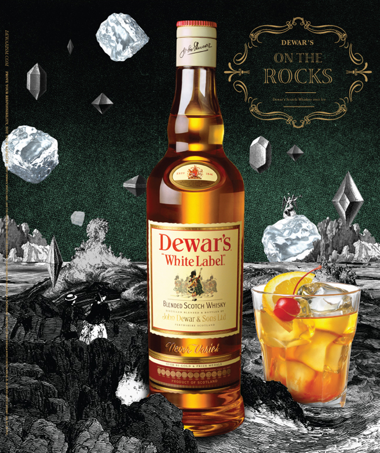 Dewars-surreal-rocks.jpg