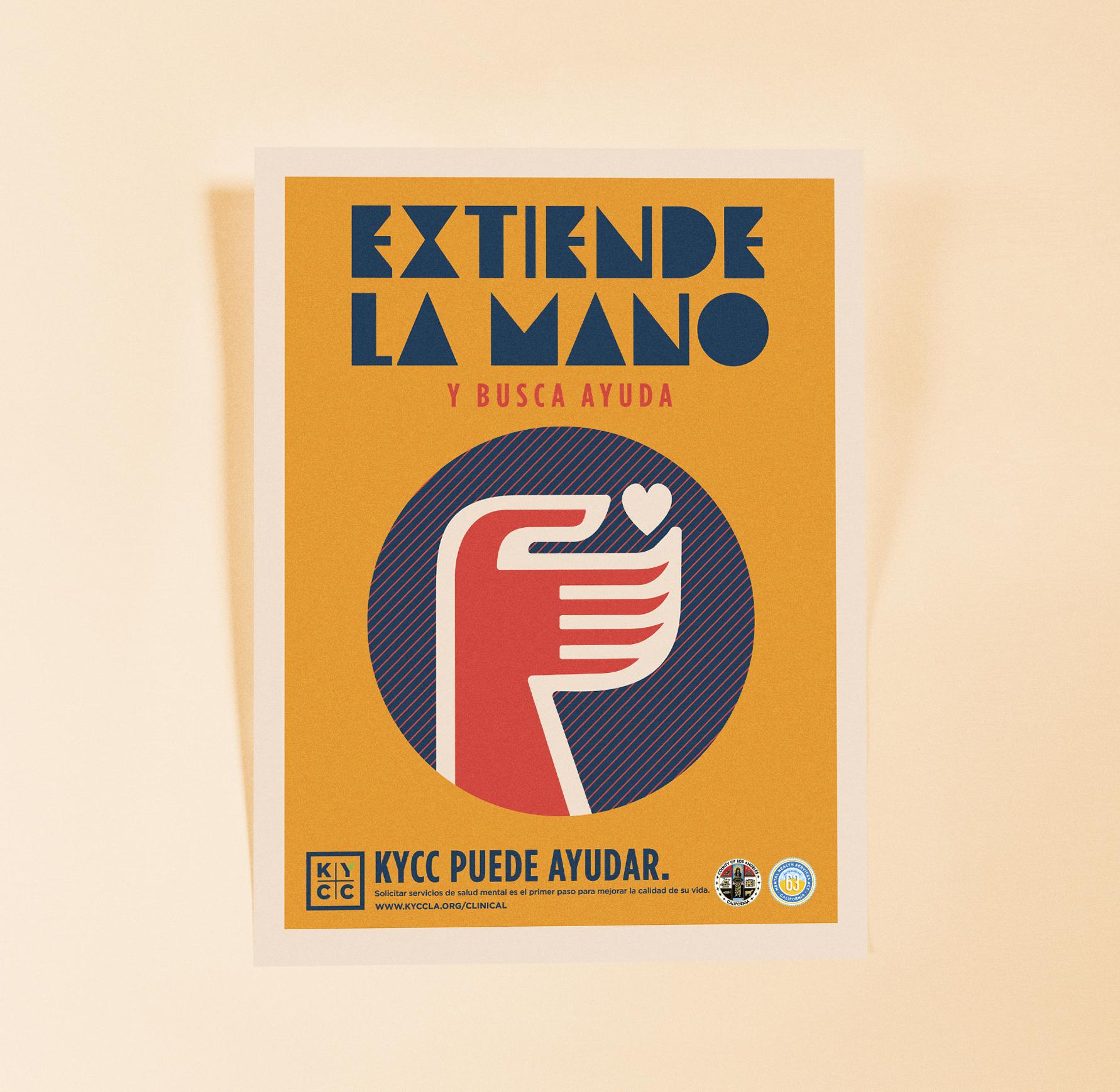 KYCC_MH_Poster_Spanish.jpg