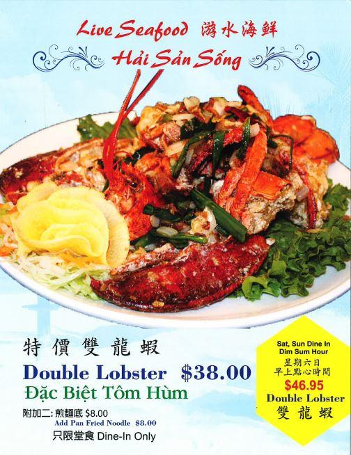 Dinner-lobster.JPG