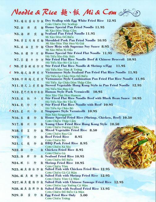 Dinner-noodle.JPG