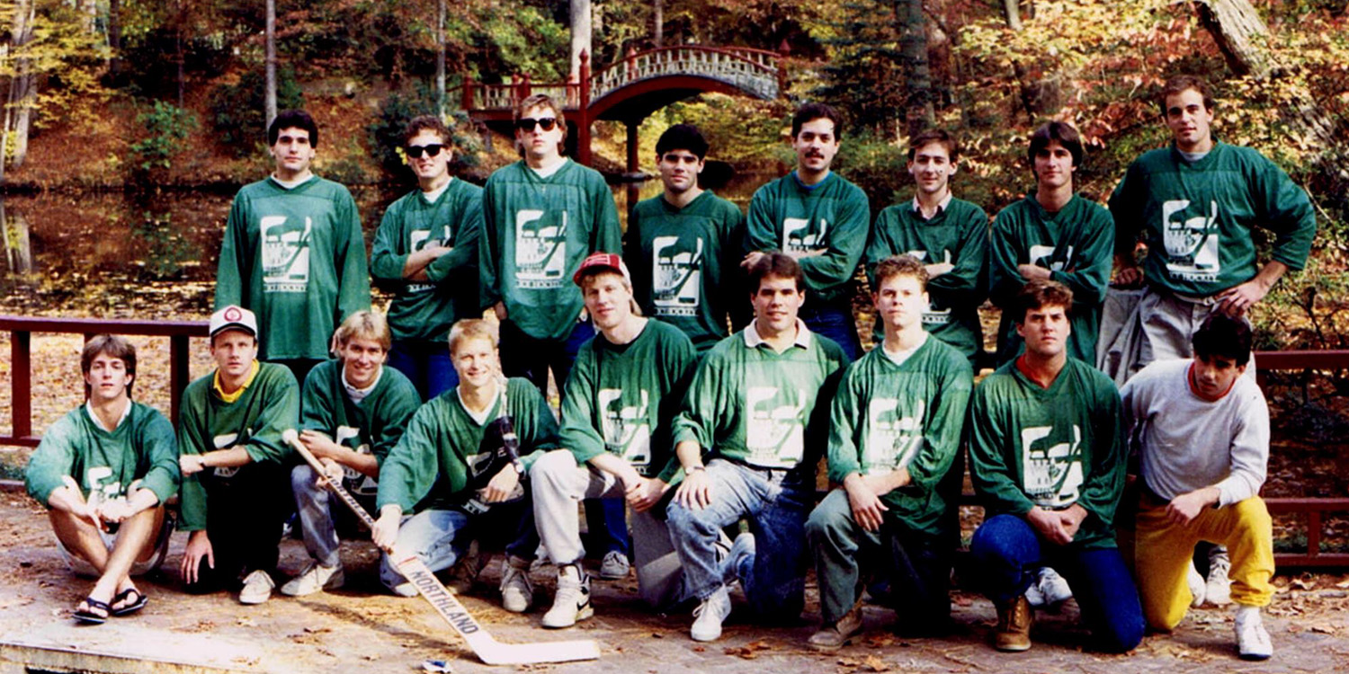 Team picture taken in front of Crim Dell in the spring of 1987.