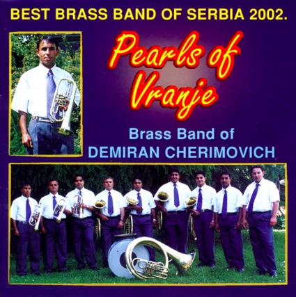 pearls-of-vranje-cd-cover.jpg