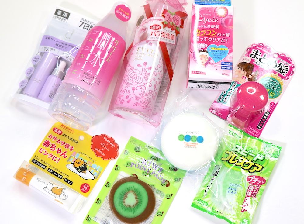 japan drugstore haul