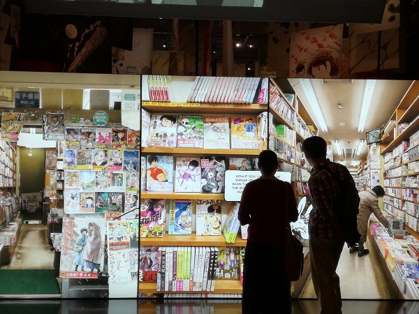 Illuminated display photograph of a manga bookstore