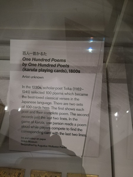 'One Hundred Poems' playing cards explanation