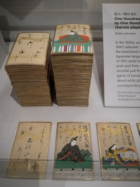 'One Hundred Poems' playing cards