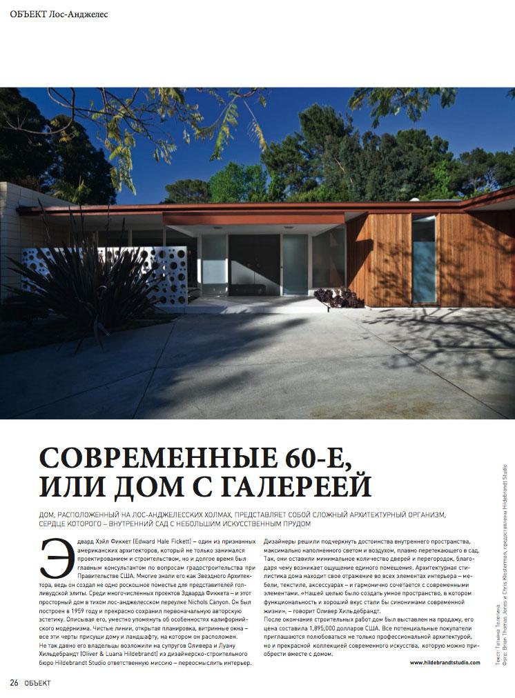 Interior Design of Edward Fickett House published in  Objekt Magazine
