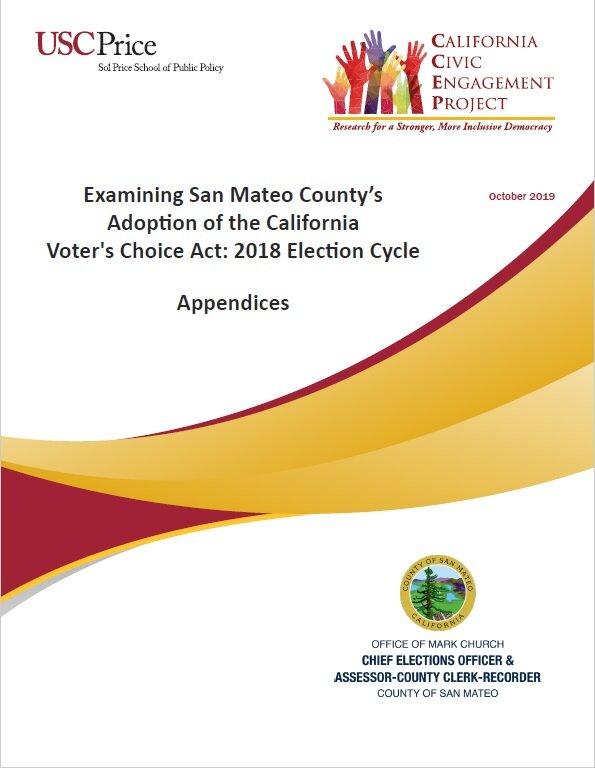 SM VCA Appendices Cover.jpg