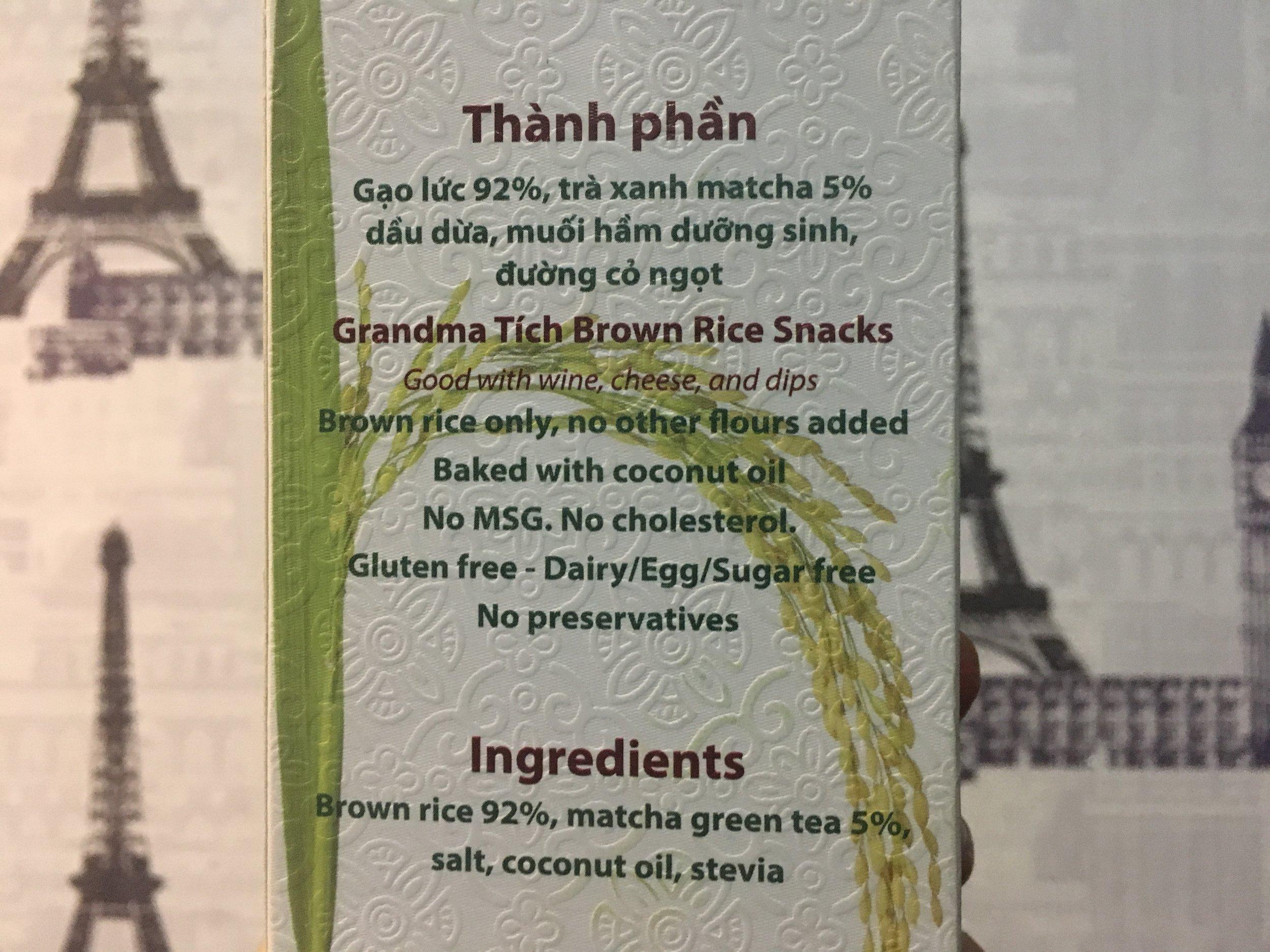 5 ingredients, no added sugar, no cholesterol, no saturated fat, and no trans fat