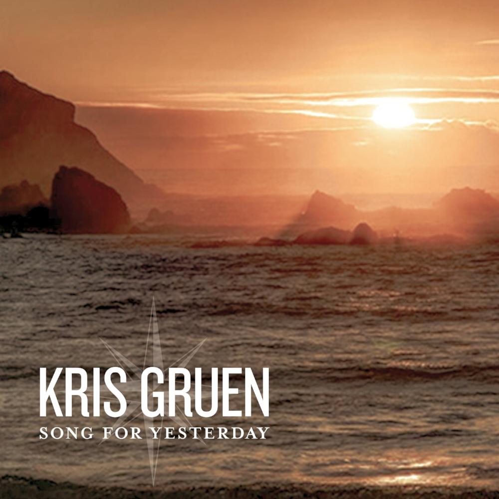 KrisGruen_Artwork_SongForYesterday_3000sq.jpg