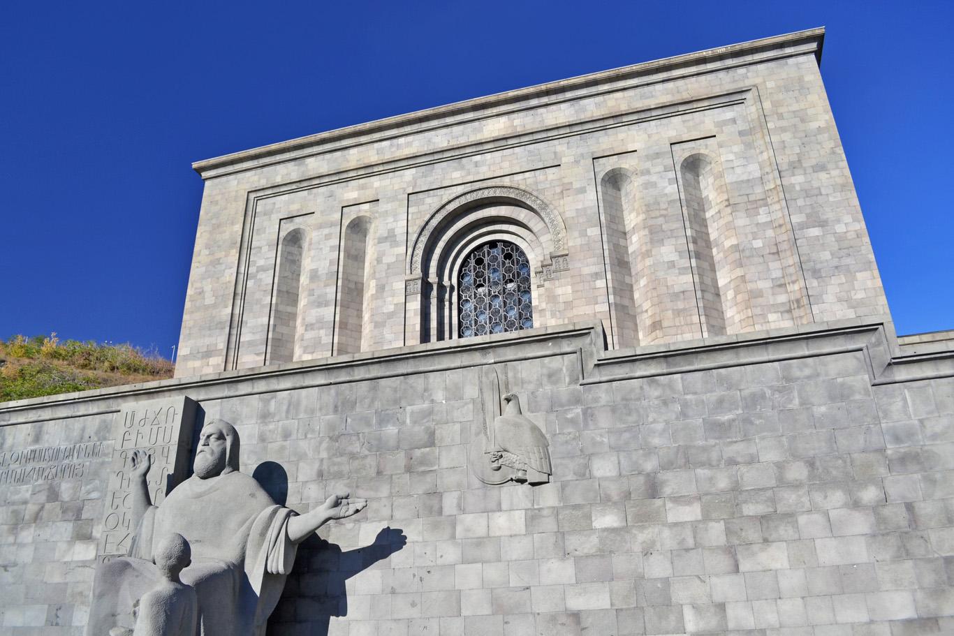 Armenian Language Museum