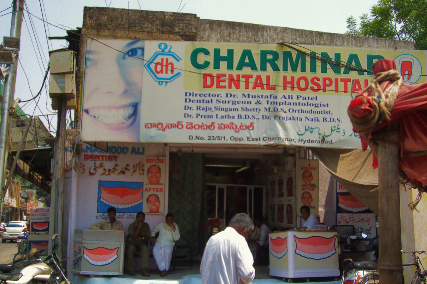 A dental clinic in Hyderabad