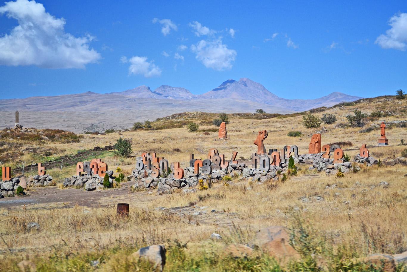 Armenian alphabet letters on a hill