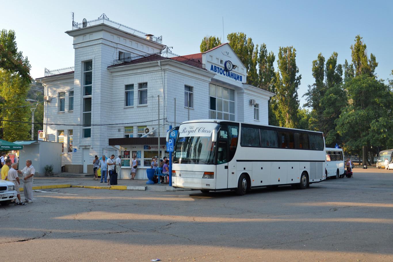 Sevastopol Bus Station