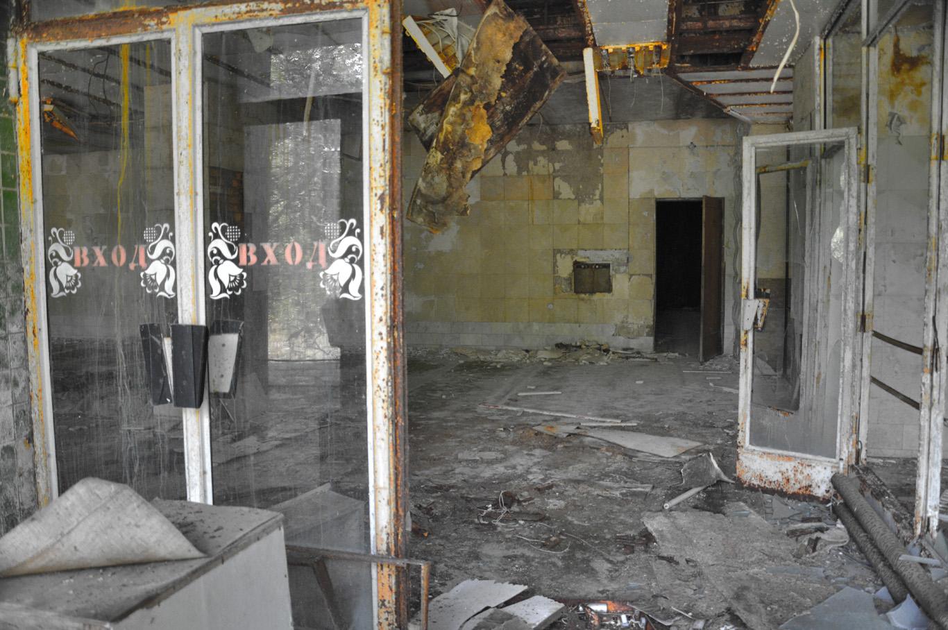 Cinema inside