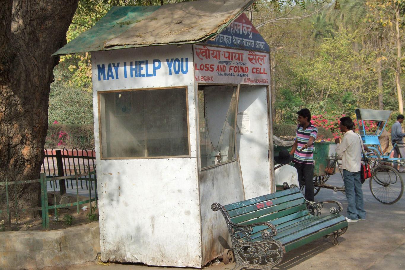 May I help you? At the entrance to Taj Mahal