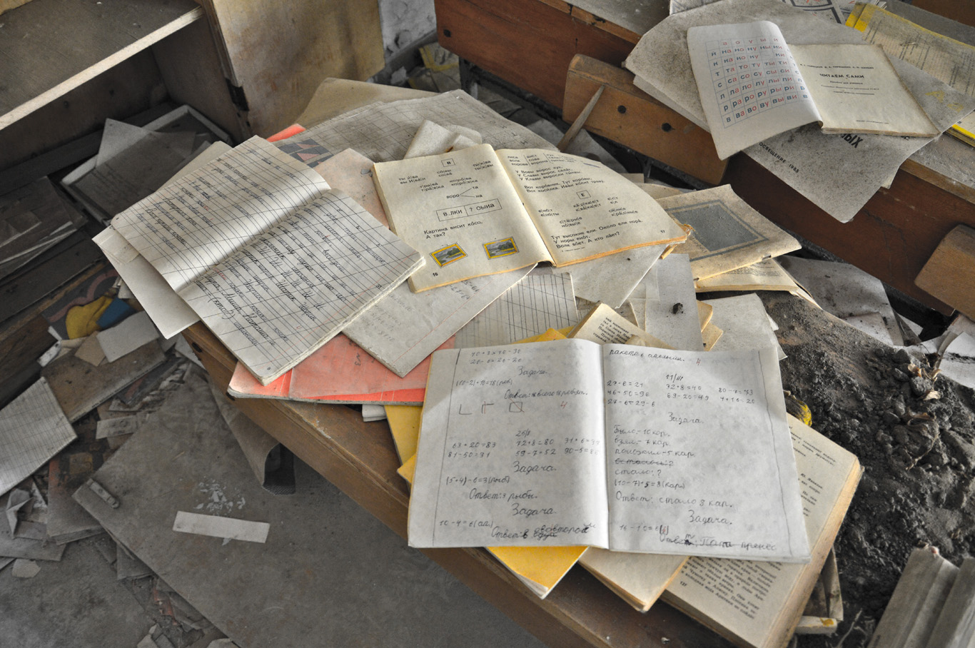 Notebooks left by the students