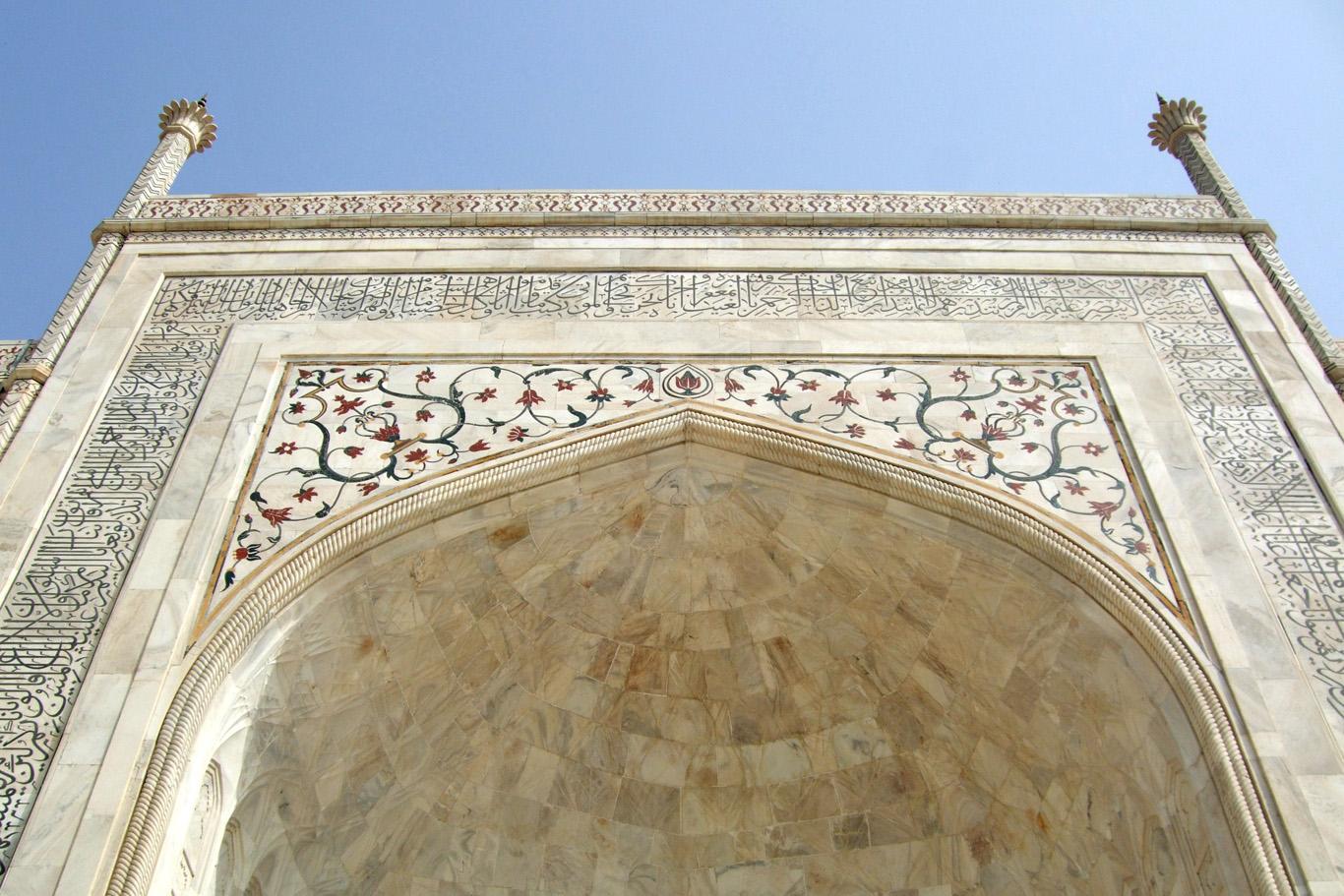 Taj Mahal - The mausoleum - incredible details