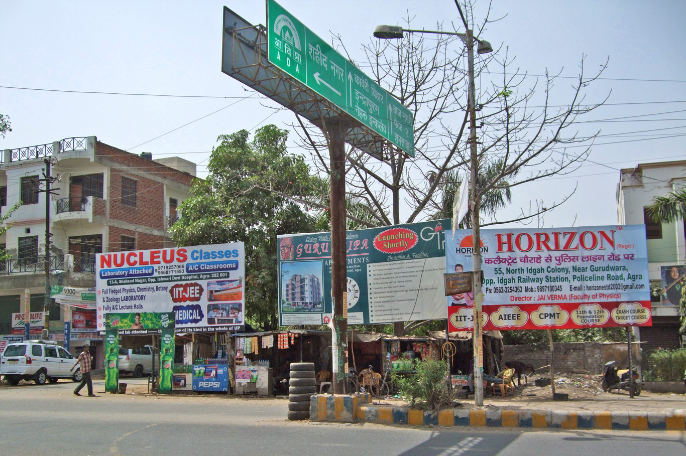 Road  full of ads in Agra, view from our hotel