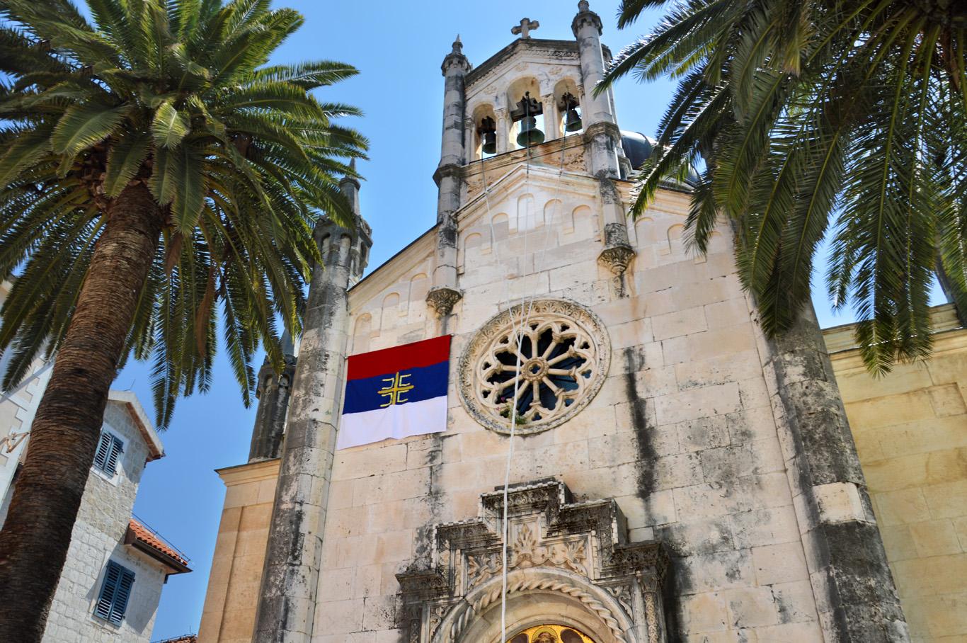 St. Michael Archangel's Church - the facade