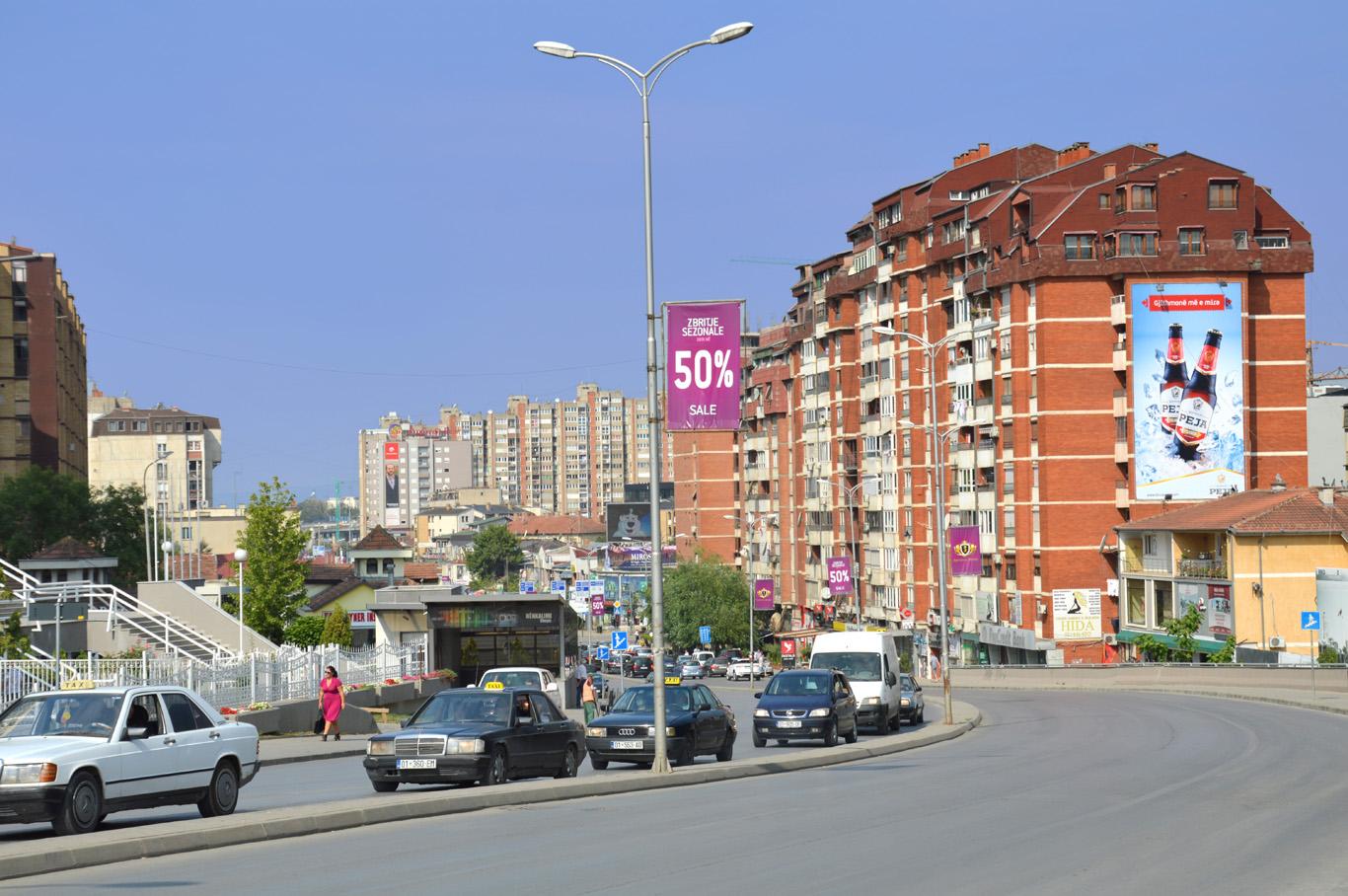 Downtown Prishtina