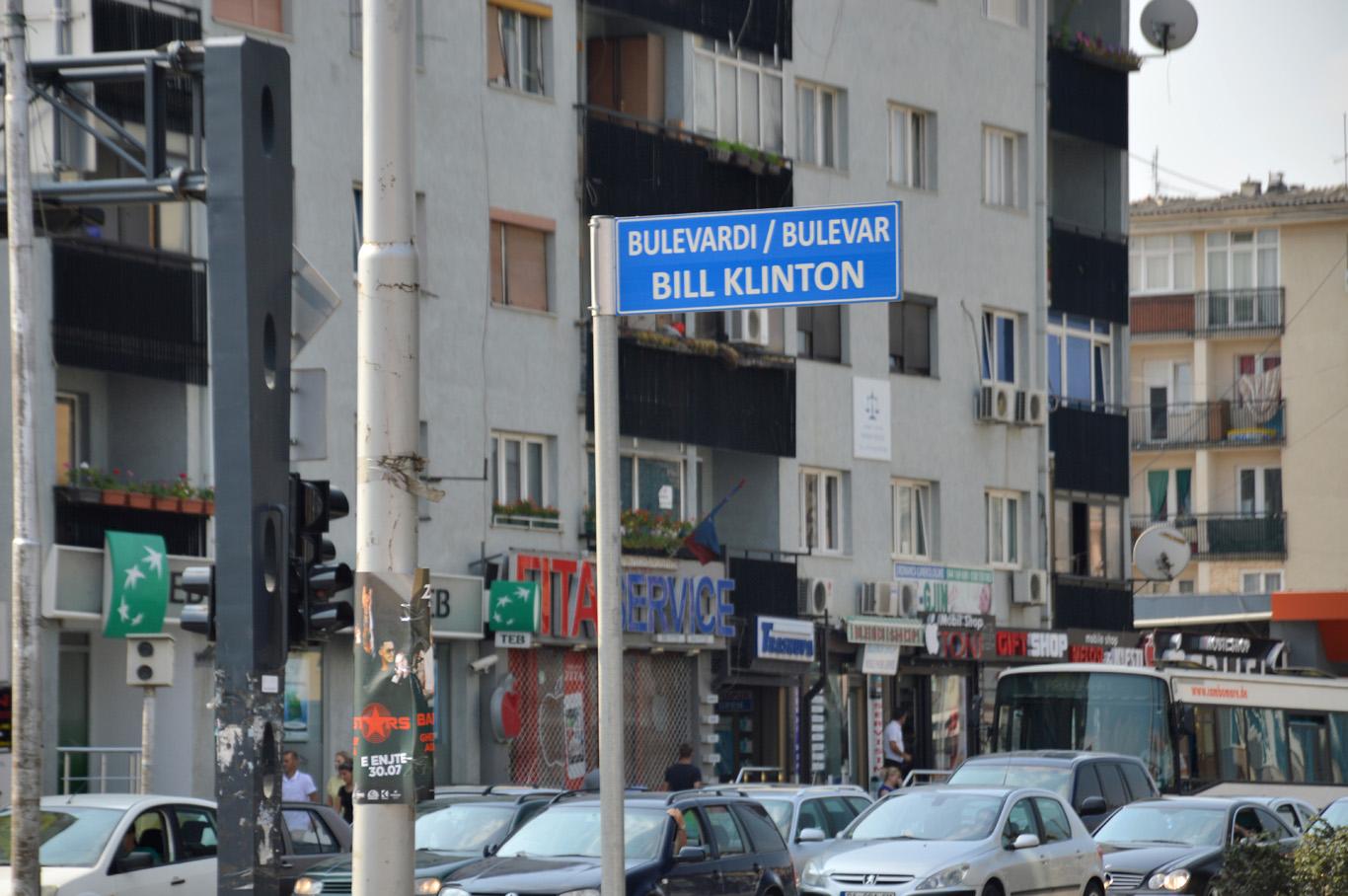Bill Clinton Boulevard