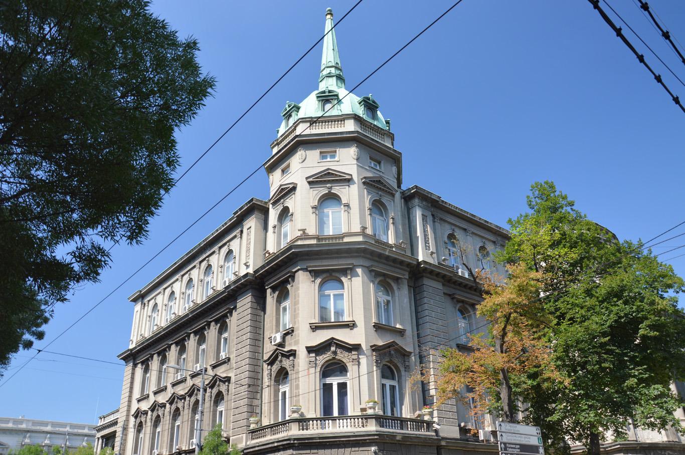 Government building in Belgrade