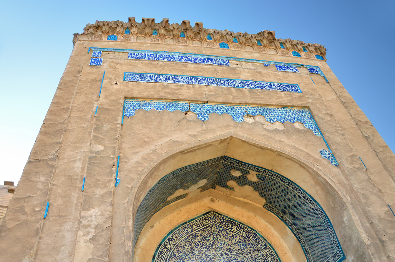 Main portal to Najm ad-Din al Kubra Mausoleum