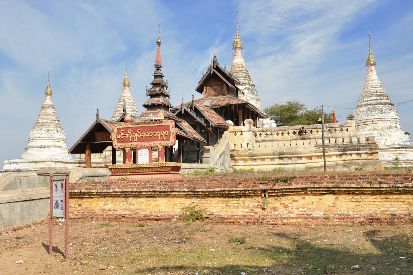 Min O Char Thar Pagoda