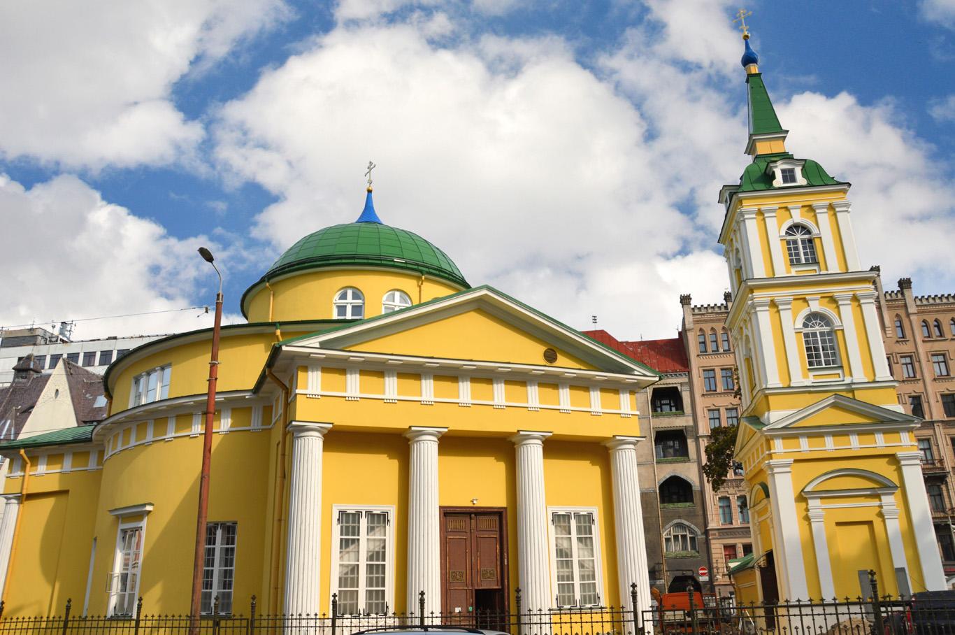 St. Aleksander Nevsky Church