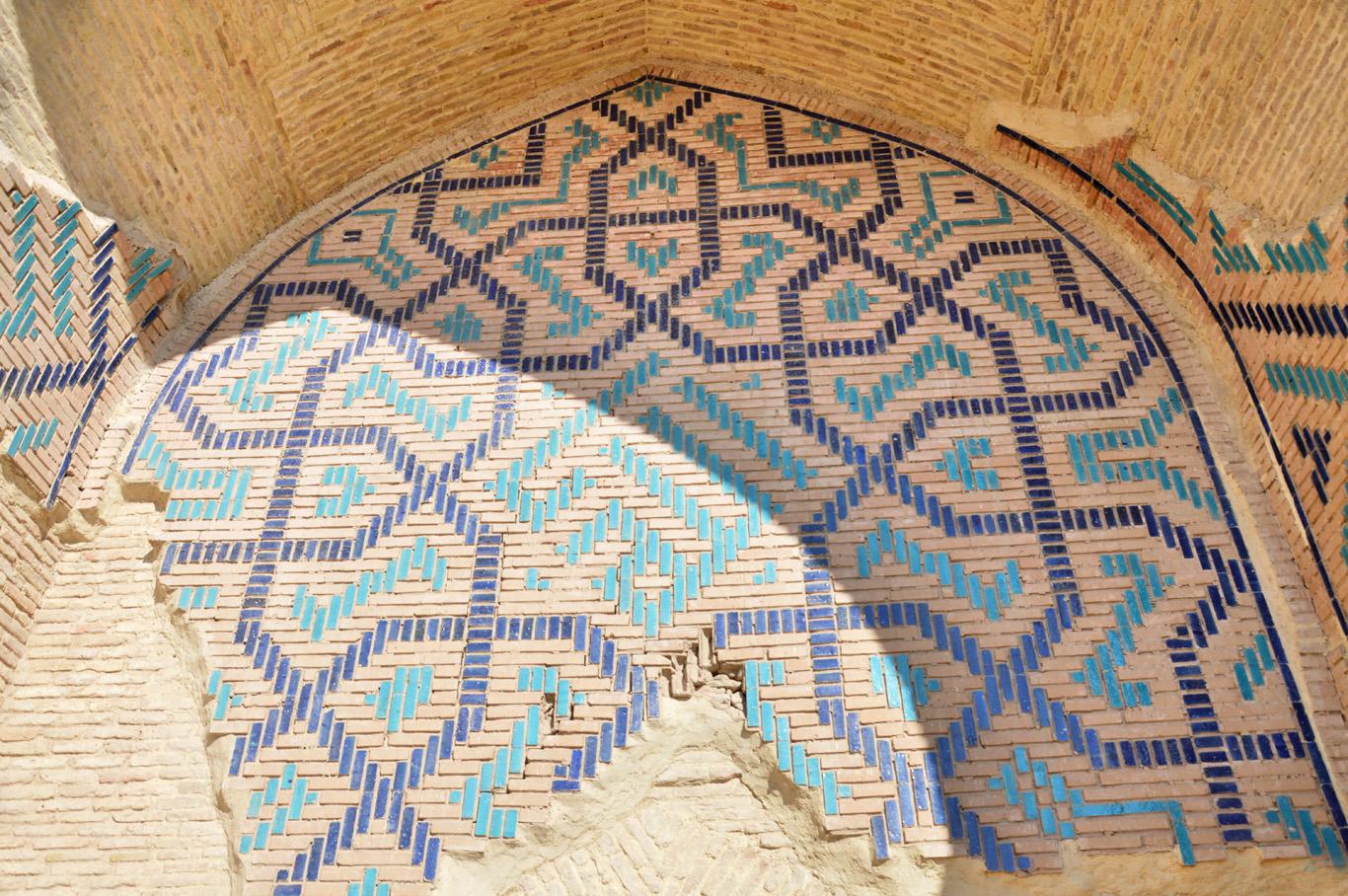 The Ashkabs Mausolea