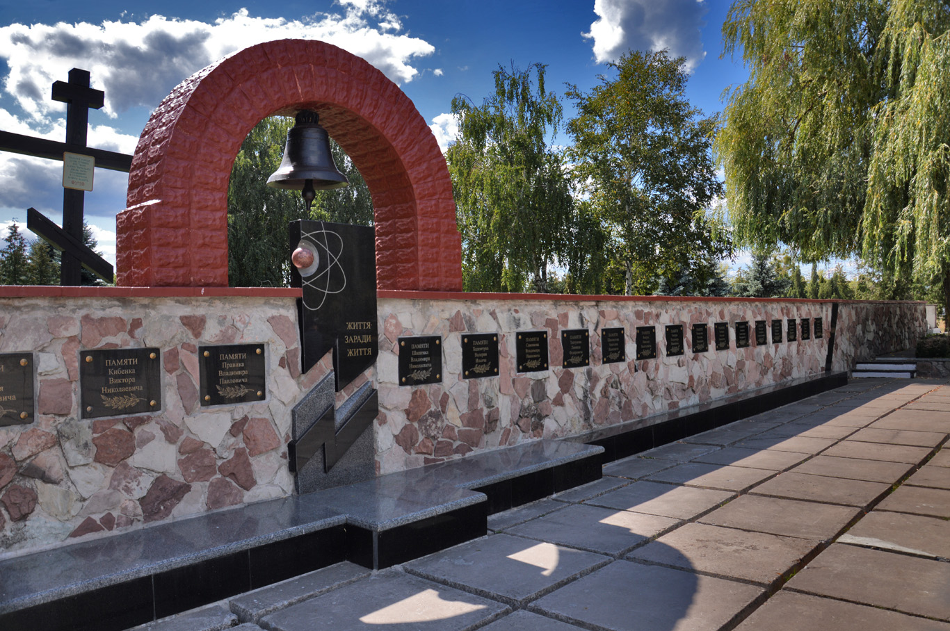 Memorial for those who perished