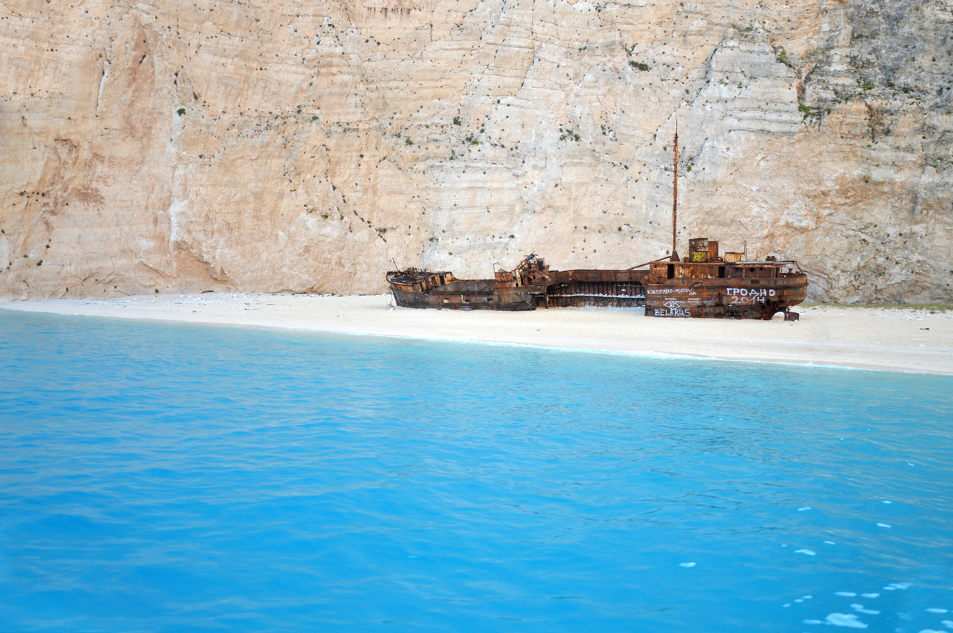 Approaching the empty shipwreck beach