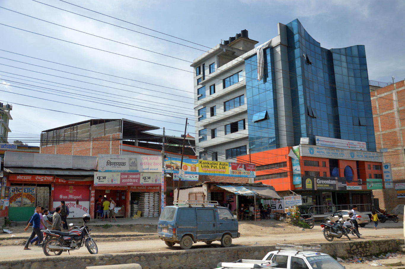 Kathmandu full of contrast