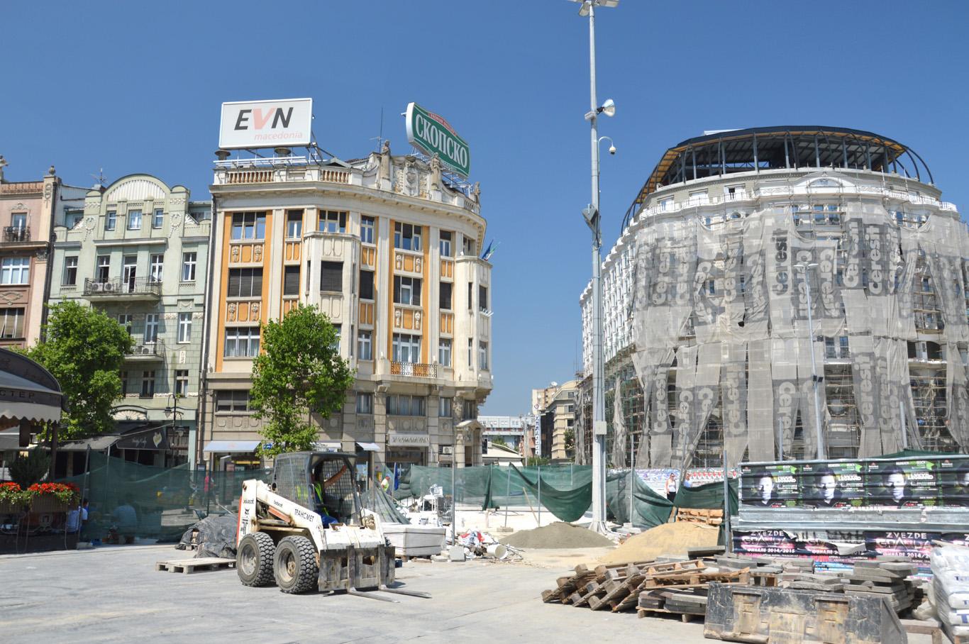 Skopje under construction