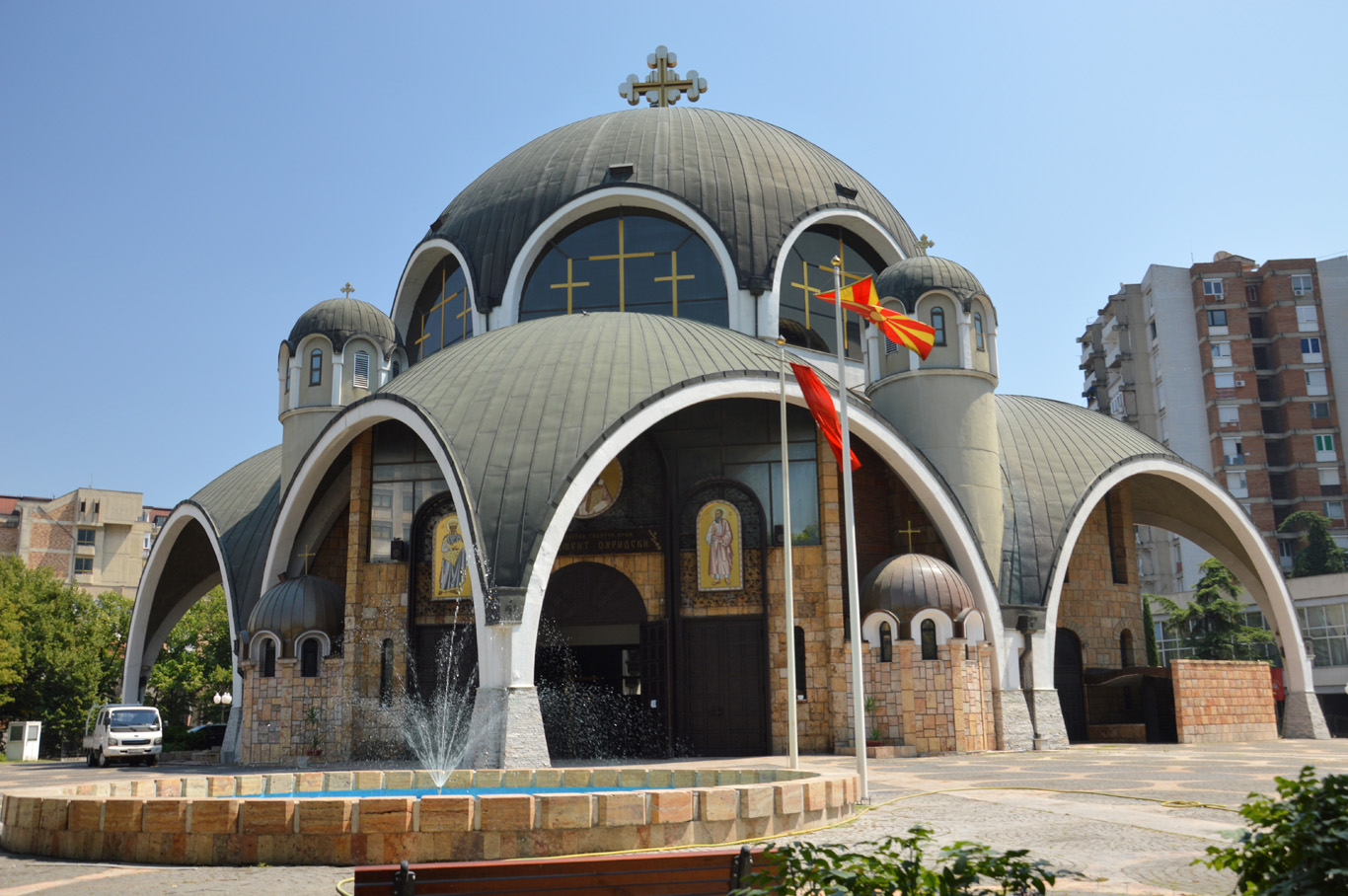 St. Clement's of Ohrid Church