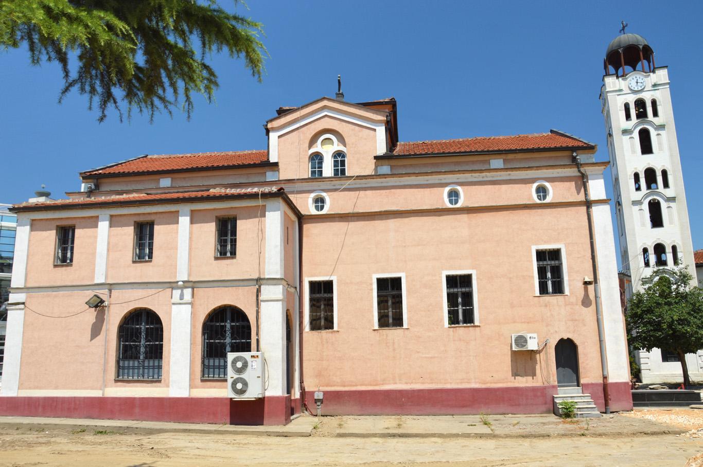 Church of St. Demetrius - right in front of Skopje