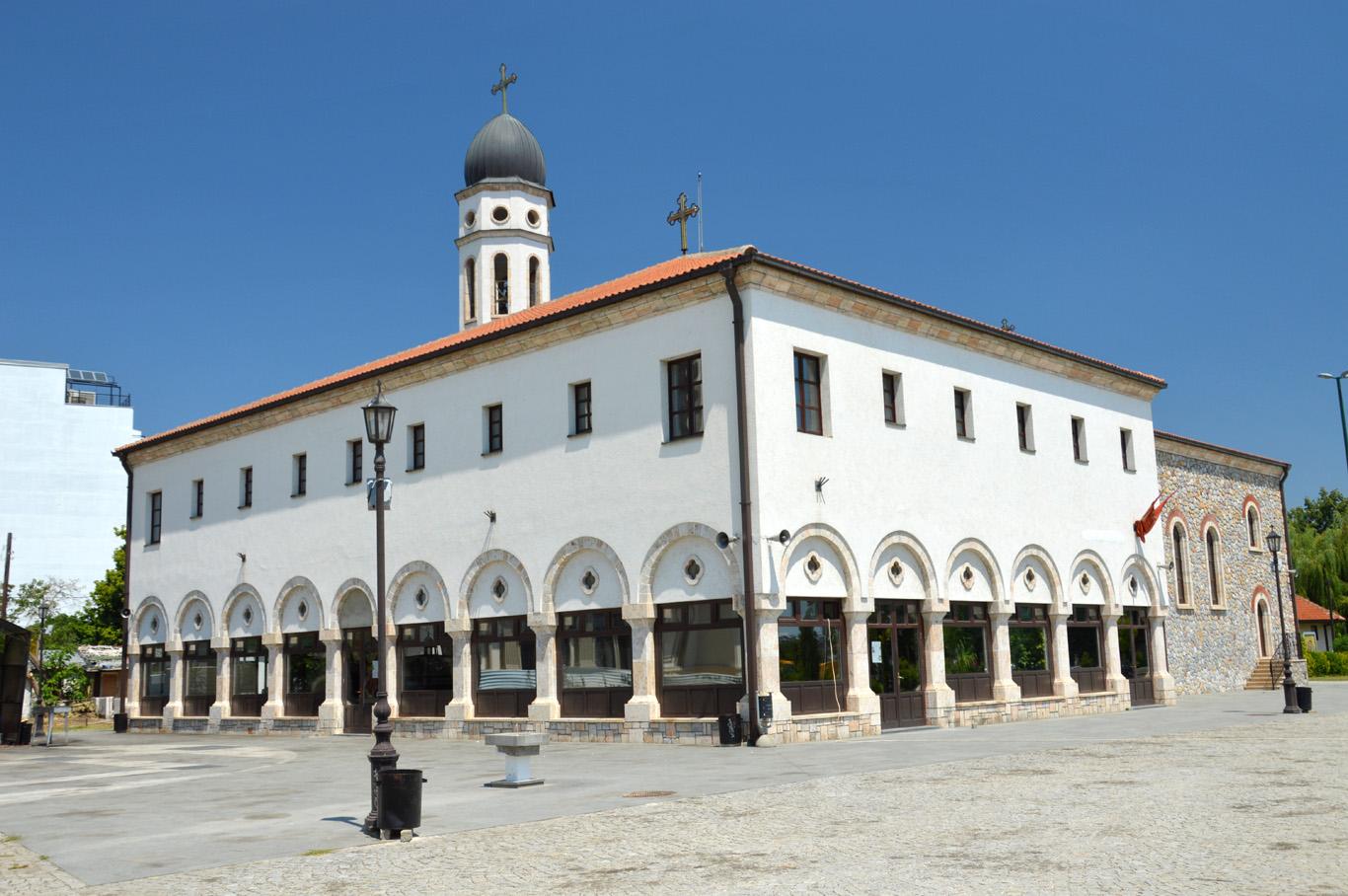 The Holy Mother of God Church (Sveta Bogurodica)