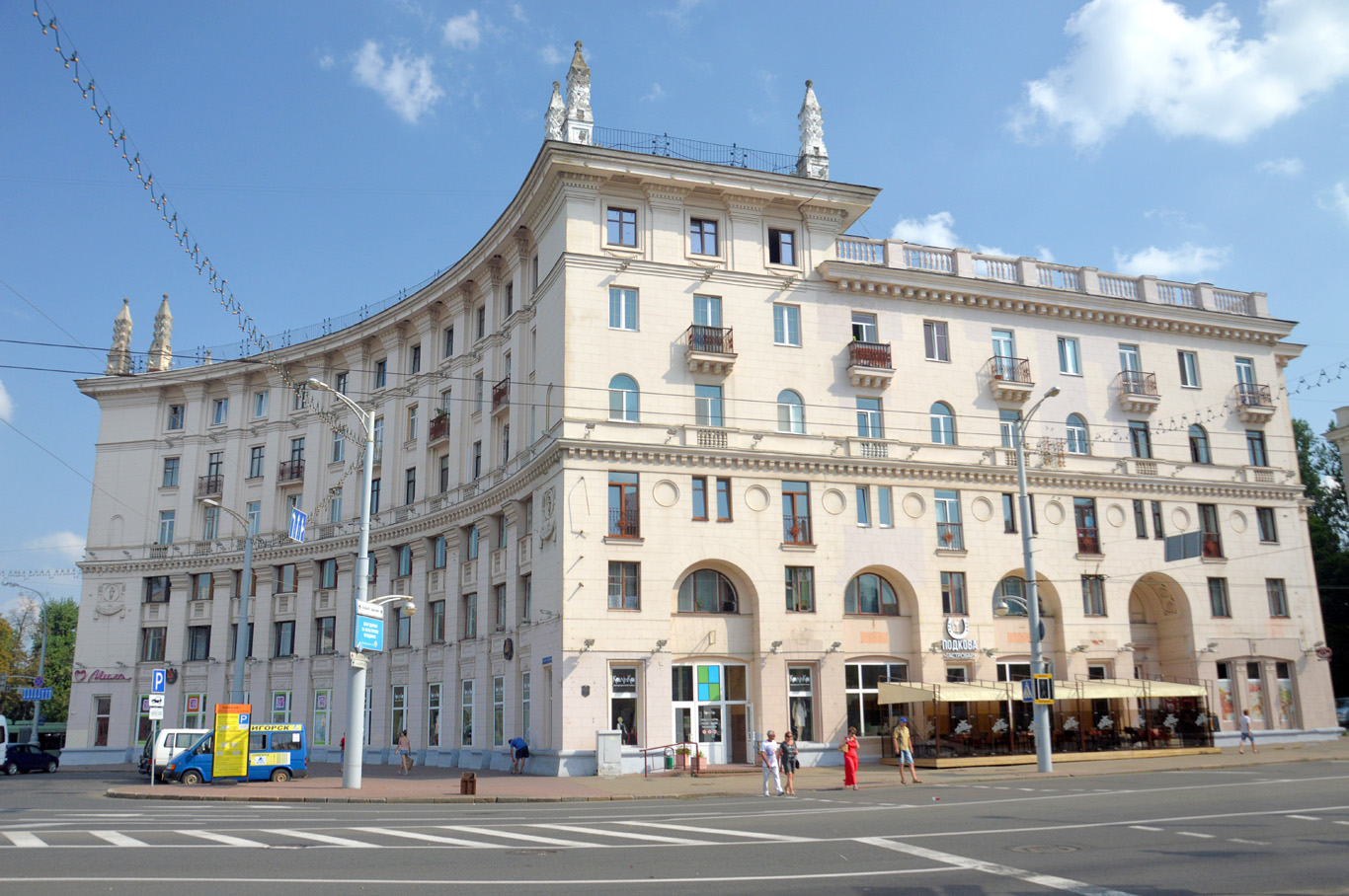 Typical architecture in Minsk