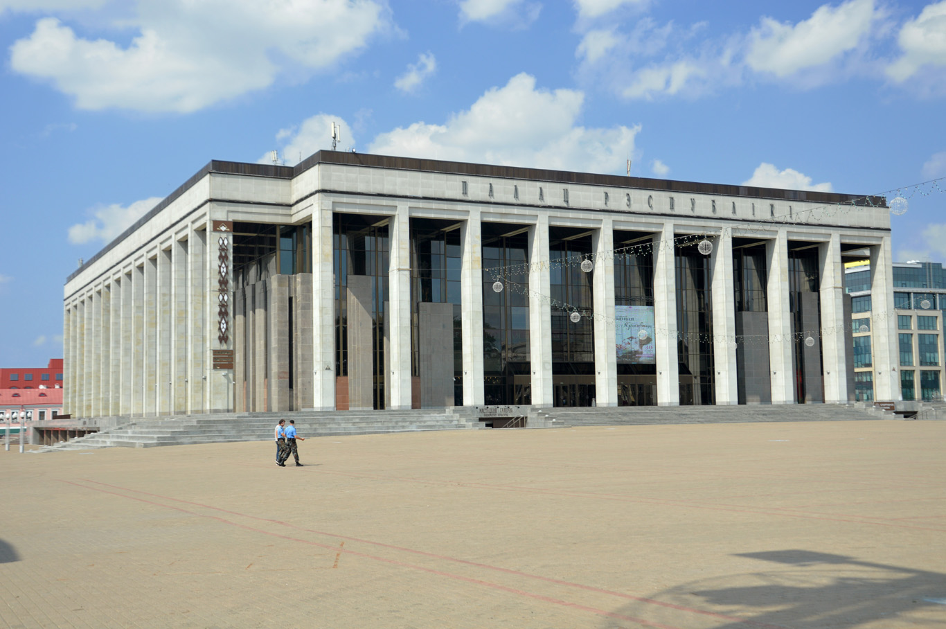 Palace of the Republic