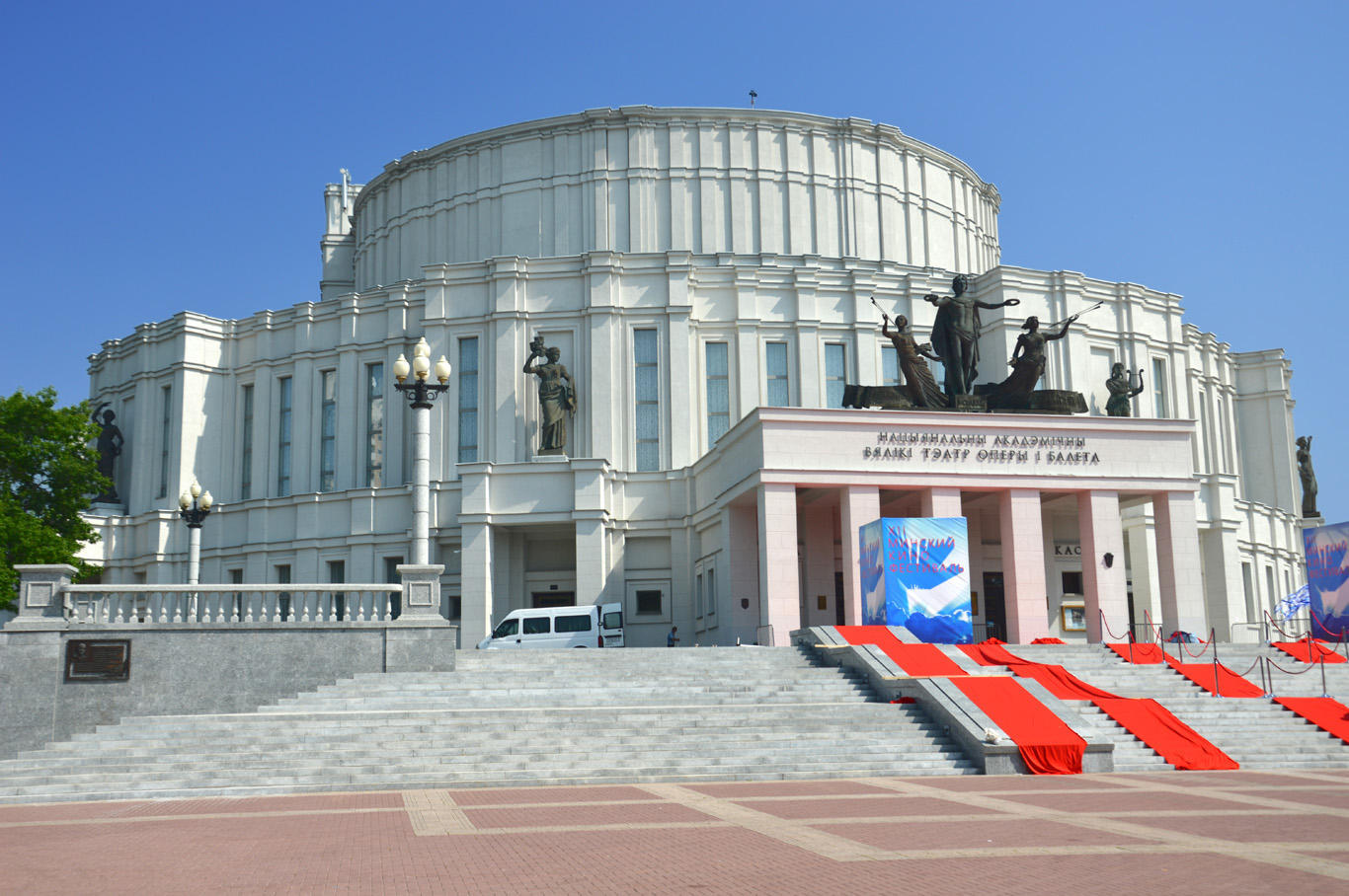 National Opera Theater