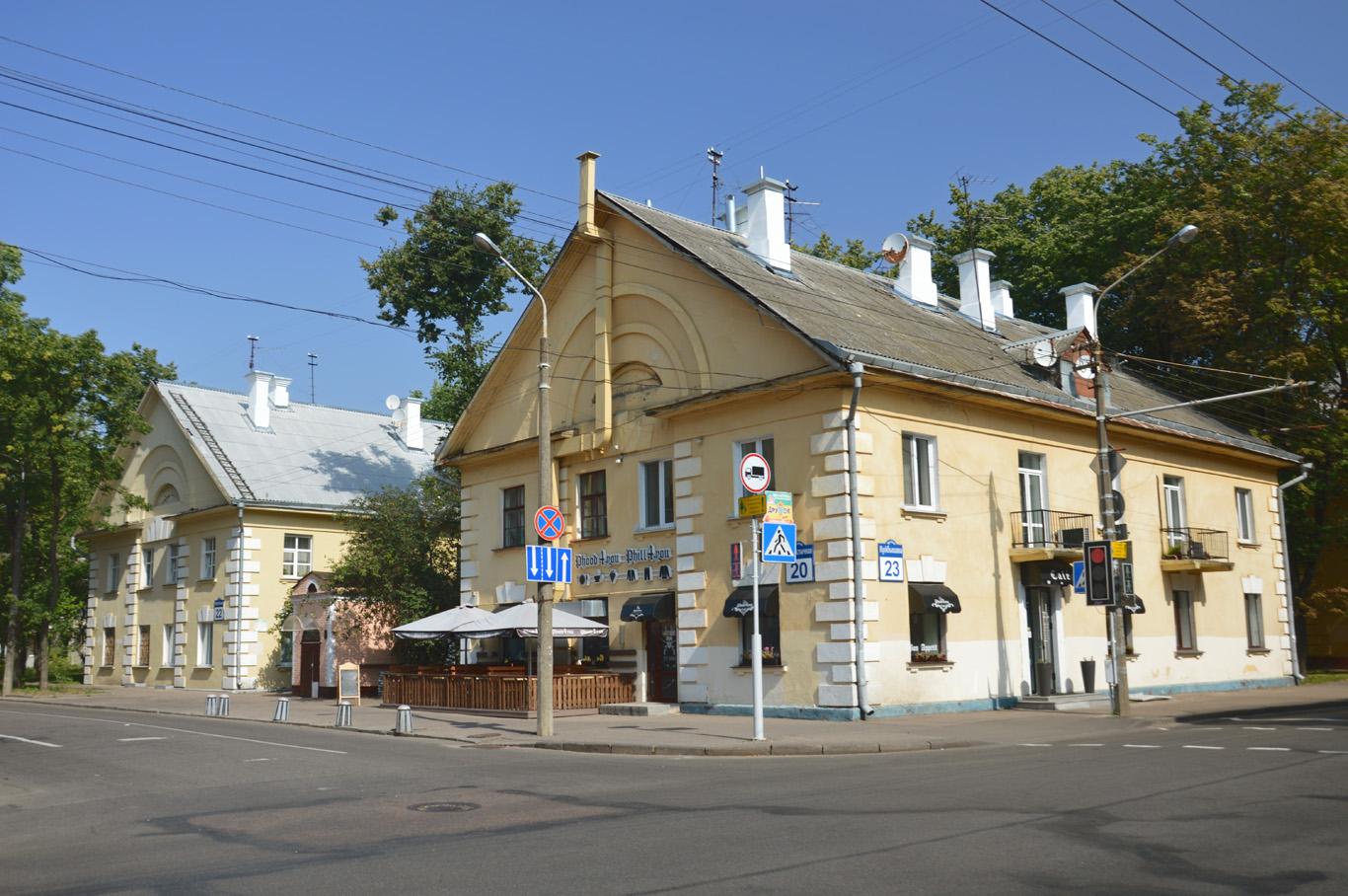 Houses in Minsk
