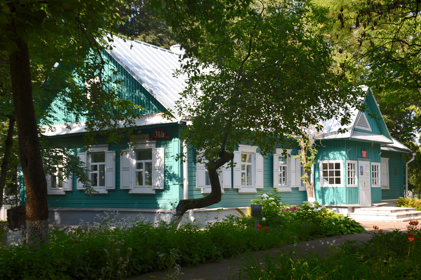 Traditional house - museum in one of the parks